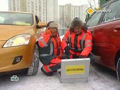 Эксплуатация авто зимой.avi