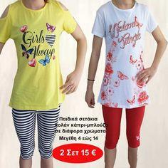 6d2b16fa620 Πακέτο με 2 Παιδικά Σετάκια κολάν κάπρι-μπλούζα για κοριτσάκια 4 εώ.