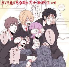 Naruto, Manga Art, Anime Art, Akashi Kuroko, Kiseki No Sedai, Generation Of Miracles, Manga Collection, Iwaoi, Kuroko's Basketball
