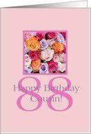 88th birthday Cousin, colorful rose bouquet Card by Greeting Card Universe. $3.00. 5 x 7 inch premium quality folded paper greeting card. cards for the whole family are available at Greeting Card Universe. Show your loved ones you care with a custom paper card to make the occasion memorable. Send a paper card from Greeting Card Universe this year. This paper card includes the following themes: photo, photography, and studio porto sabbia. Greeting Card Universe has the ...