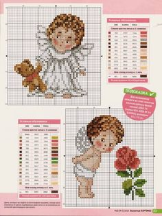 Angel with Teddy & Rose Cross Stitch Fairy, Cross Stitch Angels, Cross Stitch For Kids, Cross Stitch Cards, Beaded Cross Stitch, Cross Stitching, Cross Stitch Embroidery, Cross Stitch Patterns, Cross Stitch Numbers