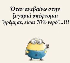 ... Very Funny Images, Virtual Hug, Minions, Lego, My Life, Jokes, Humor, The Minions, Husky Jokes