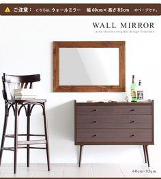 Vanity, Cabinet, Mirror, Bathroom, Storage, Interior, Furniture, Home Decor, Dressing Tables