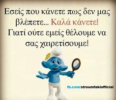 // Greek Quotes, Smurfs, Jokes, Lol, Humor, Funny, Cute, Poster, Fictional Characters