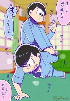 pixiv is an illustration community service where you can post and enjoy creative work. A large variety of work is uploaded, and user-organized contests are frequently held as well. Rin Okumura, Dark Anime Guys, Cute Anime Guys, Japanese Gif, Vocaloid, Glitch Gif, Osomatsu San Doujinshi, Sans Cute, Gekkan Shoujo