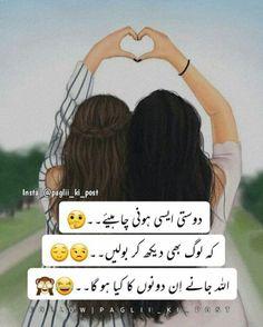 Friendship Quotes In Urdu, Funny Quotes In Urdu, Funny Girl Quotes, Jokes Quotes, Teen Girl Quotes, Ali Quotes, Besties Quotes, Friend Quotes, Birthday Girl Quotes