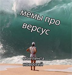 https://telegram.me/LaQeque/25175  #memes #mem #мем #мемы #мемасики