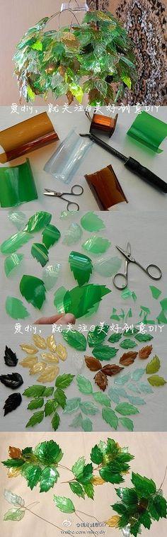 手工DIY DIY 废物利用 手工 饮料瓶剪成叶子真的很美