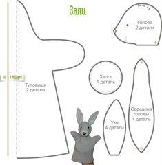 куклы перчатки своими руками выкройки: 11 тыс изображений найдено в Яндекс.Картинках