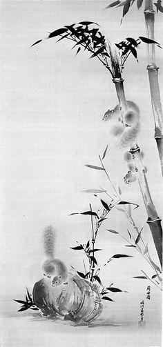 Kano Osanobu 1796–1846