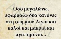 Αυτό να λέγεται Religion Quotes, Wisdom Quotes, Book Quotes, Words Quotes, Me Quotes, Sayings, Unique Quotes, Amazing Quotes, Inspirational Quotes