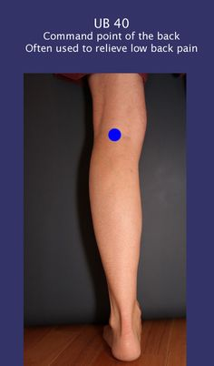 UB 40  #low back pain #acupressure #shiatsu #meridian massage