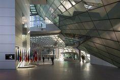 European Central Bank (ECB), Франкфурт, 2014 - Coop Himmelb(l)au