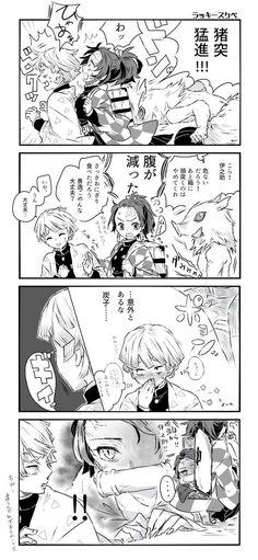 Doujinshi Kimetsu no Yaiba - Couple cà khịa :v - Página 3 - Wattpad Demon Hunter, My Demons, Kawaii, Dragon Slayer, Slayer Anime, Anime Demon, Doujinshi, Me Me Me Anime, Anime Art