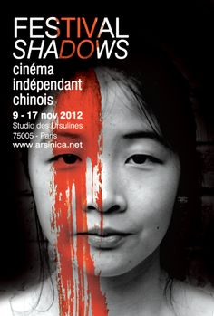 Festival Shadows 2012, Cinéma indépendant chinois Kent Lovén  Blood stained paint represents the path of destruction and death, meaning the casualty and sacrifice.  The girl may be smiling but the truth behind this might be the fact that how people are treated unseen.