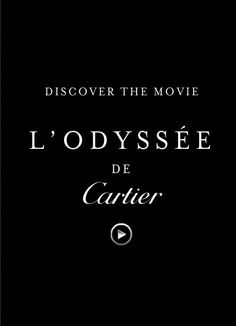 Cartier commercial-France