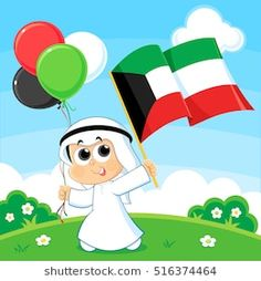 Find Kuwait National Day Celebration stock images in HD and millions of other royalty-free stock photos, illustrations and vectors in the Shutterstock collection. Thousands of new, high-quality pictures added every day. Kuwait National Day, Liberation Day, Classroom Door, Travel Posters, Islamic Quotes, Bulletin Boards, Royalty Free Stock Photos, Holidays, Cookies