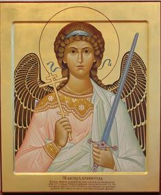 New author of the our catalog Divine Temple – Lyubov Mogulkina (Moscow) To publish your icons: The published catalogs you can see at: Religious Icons, Religious Art, Greek Icons, Religion, Paint Icon, Religious Paintings, Byzantine Icons, Angels Among Us, Jesus Pictures