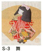 www.japanesedollsandcrafts.com oshie_crafts_catalog index.html