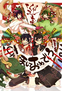 I really love this pic' :D Ao no exorcist