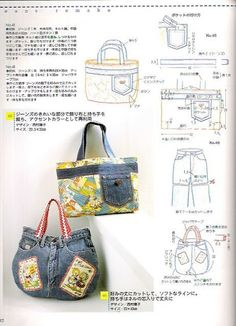 Jeans to Bag 2