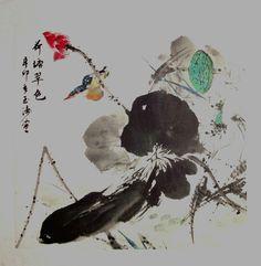 Esta obra pintada a mano y sellada representando nenúfares es nuestra oferta del día!http://bit.ly/1oH3p5B    #ArteChino #China #CulturaChina #Asia #ArteOriental    www.maimaiwenhua.com/tienda