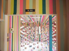 MT Expo 2011