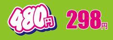 20120129-11.gif