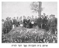 Jewish burial in the cemetery of Ciechanow, Poland (Page Robert Burns, Never Forget, Cemetery, Poland, Painting, Historia, Memorial Park, Painting Art, Paintings