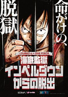 Real Escape Game inspired by One Piece (Impel Down saga)/Luffy/One piece One Piece World, One Piece Ace, Anime One Piece, The Pirate King, Game Logo, Best Shows Ever, Image Boards, Mobile Wallpaper, Anime Manga