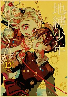 Back To College Jibaku Shounen Hanako-kun Anime Manga HD Print Retro Poster Wall Stickers For Living Room Home Art Decoration - 30X21cm-13 / E186