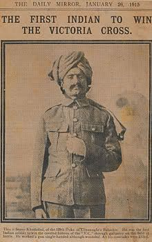 Clipping from The Daily Mirror reporting the award of Victoria Cross to Sepoy Khudadad Khan, 129th DCO Baluchis, 1915.