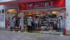 Do You Know?系列~日本襪子生產量第一名是⋯⋯-p2-主題-欣日本
