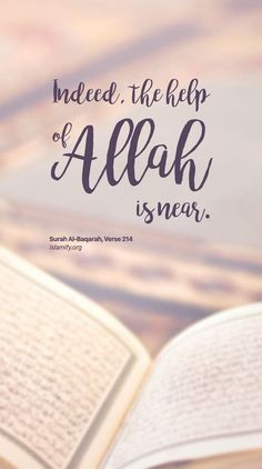 the help of Allah is near Prophet Muhammad Quotes, Hadith Quotes, Allah Quotes, Muslim Quotes, Quran Quotes Love, Quran Quotes Inspirational, Beautiful Islamic Quotes, Photo Islam, Coran Quotes