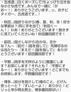 AWT48の発足が嬉しすぎて審神者が勝手にアイドル風自己紹介 : とうらぶnews【刀剣乱舞まとめ】
