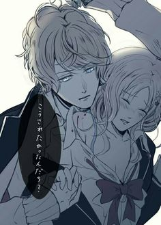 Diabolik Lovers - Shu Sakamaki, Yui Komori