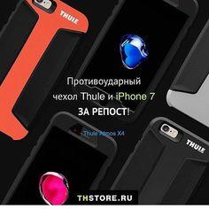 #thstore_iphone7 #thstore