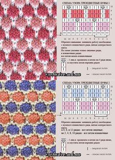 I like this perfect photo Knitting Charts, Easy Knitting, Knitting Socks, Knitting Stitches, Knitting Patterns Free, Knit Patterns, Stitch Patterns, Free Crochet, Knit Crochet