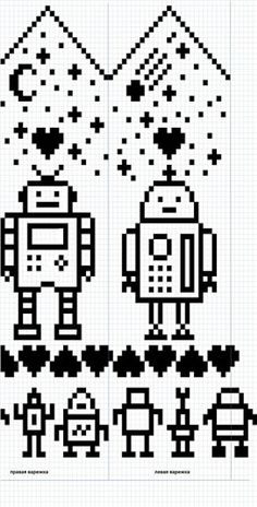 Осинка This is a pattern on Ravelry called Love Bytes Just had a fun idea about and patterns Wedding Cross Stitch Patterns, Cross Stitch Borders, Cross Stitching, Pixel Crochet, Crochet Cross, Knitted Mittens Pattern, Knit Mittens, Fair Isle Knitting Patterns, Knitting Charts
