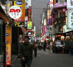 Photo from Jongro Street Jongno-gu, Seoul, South Korea