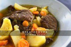 Κρεατόσουπα για μικρά παιδιά Pot Roast, Ethnic Recipes, Food, Carne Asada, Roast Beef, Essen, Meals, Yemek, Eten
