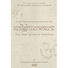 Enlightenment The Yoga Sutras of Patanjali