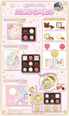 """sailor moon"" ""sailor moon merchandise"" ""sailor moon candy"" chocolate valentine japan anime shop luna gift candy"