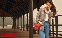 Kim Taeri - Cosmopolitan Magazine May Issue Cosmopolitan Magazine, Korean Actresses, Celebs, Celebrities, Movie Stars, Duster Coat, Singer, Photoshoot, Asian