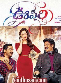Oopiri Telugu Movie Online - Nagarjuna Akkineni, Karthi and Tamannaah. Directed by Vamsi Paidipally. Music by Gopi Sunder. 2016 [U]