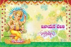 Vinayaka Chavithi Telugu Images Wishes HD Wallpapers Photos Images Wallpaper, Flower Wallpaper, Picsart Background, Background Images, Vinayaka Chaturthi Wishes, Ganesh Chaturthi Greetings, Whatsapp Profile Picture, Ganesh Wallpaper, Indian Art Paintings