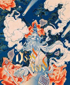 James Jean | Good Lord