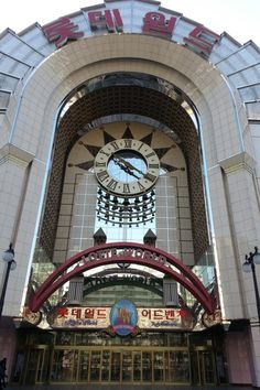Lotte World: Seoul