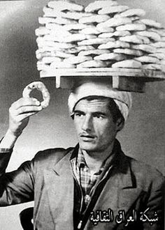 Simit (also spelled simeat) are well known throughout the eastern Mediterranean countries, especially Turkey. Despite some differences, they are all shaped Contemporary History, Baghdad Iraq, Old Pictures, Bagel, Arabic Bread, Foods, Kitchen Gadgets, Crackers, Countries