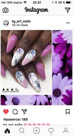 New Pedicure Nail Art Purple Ideas Winter Nails, Spring Nails, Summer Nails, Pedicure Nail Art, Nail Art Blog, Floral Nail Art, Diy Nail Designs, Beautiful Nail Designs, Flower Nails